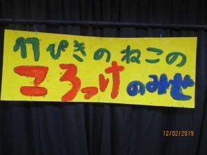 IMG_3319