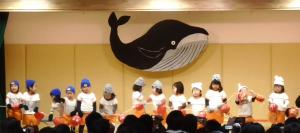 はっぱ クジラの時計